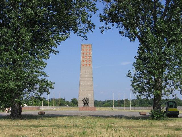 Nationale Mahn-und Gedenkstätte