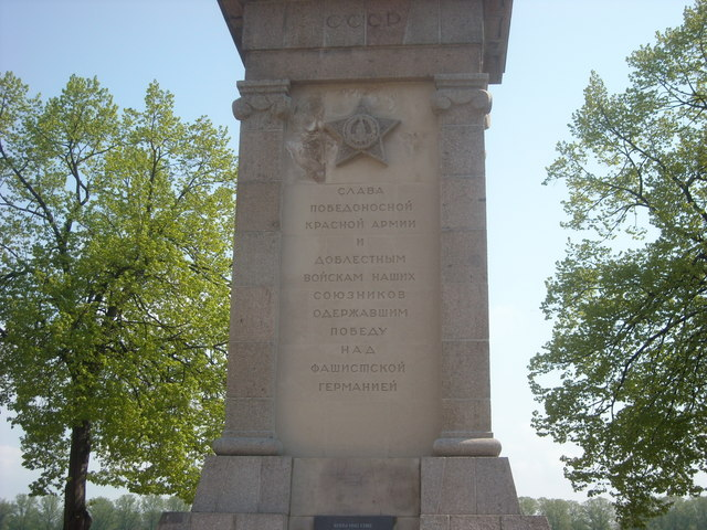 Inscription on War Memorial, Torgau