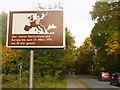 UUU8008 : Ehem. Berliner Maueranlage (Former Berlin Wall Location) von Colin Smith