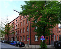 UNE6434 : Hamburg - Polizeigefängnis (ehem.) von Oxfordian Kissuth