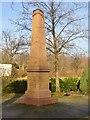 UUU8922 : Berlin - Französischer Friedhof - Obelisk (French Cemetery - Obelisk) von Colin Smith