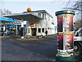UUU9417 : Kreuzberg - Historische Tankstelle (Historic Filling Station) von Colin Smith