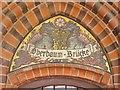 UUU9417 : Berlin - Oberbaumbrücke (Oberbaum Bridge) von Colin Smith