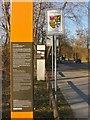 UUU7909 : Kleinmachnow - Grenzestele (Border Stele) von Colin Smith